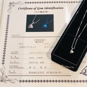八尾町・婦中町「宝飾品・装飾品」貴金属買取|富山県富山市で貴金属売るならイーショップス