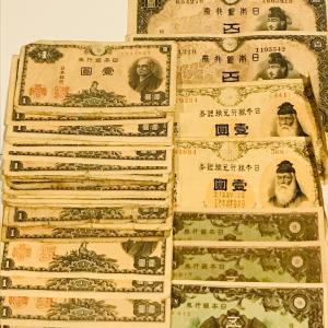 富山で金貨・大判・小判・切手などのコレクション売るならイーショップス!高価買取!富山で人気
