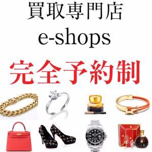 富山店 LINE予約 旧家や蔵などに眠る骨董品や美術品 鎧 兜 日本刀 象牙 高価買取