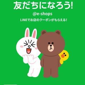 LINE予約受付中 8月も連日・富山県富山市を中心に貴金属 指輪 ネックレス高価買取 地域最高値