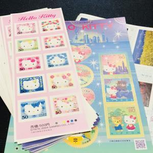 富山「切手・金貨・小判」コレクション収集された品物を売るならイーショップス