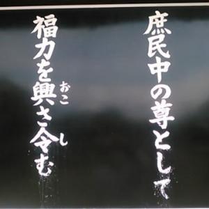 奈良漫遊 2