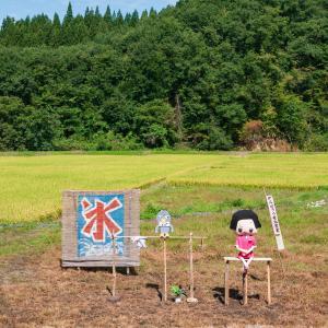チコちゃんとキョエちゃん[山形県・2019/9/15]
