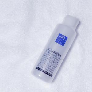 評判の松山油脂のアミノ酸浸透水を購入[2020/9/16]