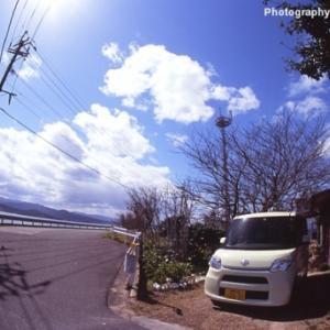 Noko Island / Fukuoka March 2020