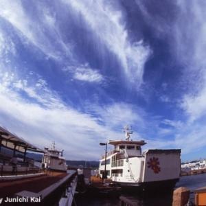 Noko Island / Fukuoka September 2020