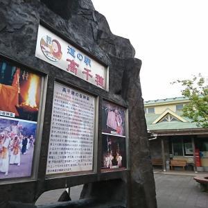 平成最後の日は宮崎県で(GW九州旅2019報告 その4)