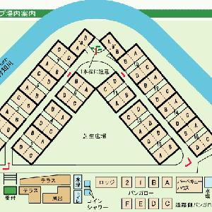 福岡ローマン渓谷 オートキャンプ場のご紹介