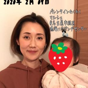 """""""2月7日「バレンタインわくわくマルシェ」メイクモデルさん決定しました"""""""