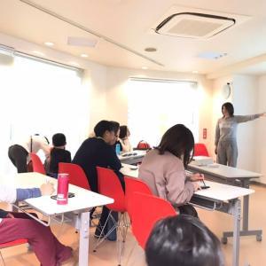 バレンタイン豊田市開催マネーセミナーご参加ありがとうございました!