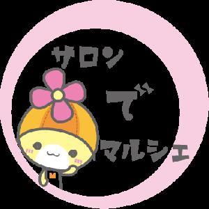 """""""毎月開催!大人の部活動のお知らせ★""""7/31ほぼ満員"""