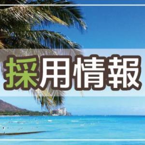 デザイナーズマンション/西明石/アースデザイン明石