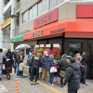 人気のラーメン店/もっこす西明石駅前店オープン/アースデザイン