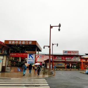 【広島 宮島】嚴島神社