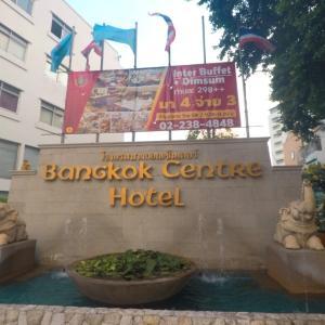 【弾丸バンコク旅】2日目朝 ホテルで朝食