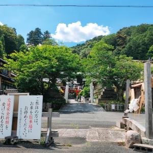 【自粛解除後 初の週末】ドライブ旅・京都舞鶴 大川神社