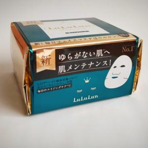 *毎日使えるエイジングケアのフェイスマスクはルルルン♪*