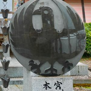 【和歌山 熊野詣】熊野詣の回り方