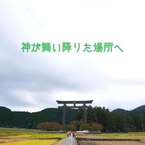 【和歌山 熊野詣】出発の地 熊野本宮大社②~旧社地 大斎原
