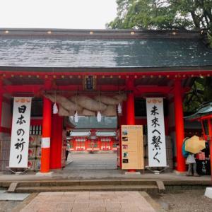 【和歌山 熊野詣】甦りの地 熊野速玉大社