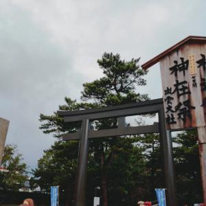 2020年の神在祭 @島根県
