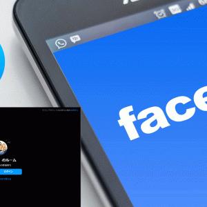 Facebookの新機能「Messengerルーム」