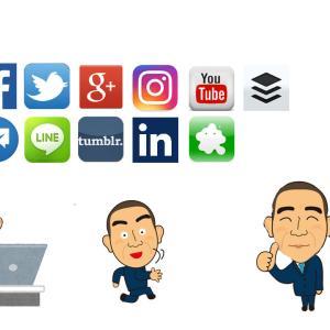 Facebookやブログ・YouTubeという前にパソコン見直しませんか?