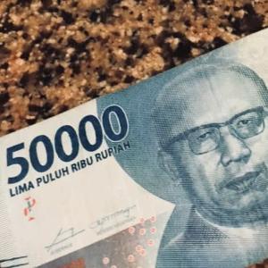 Indonesia Rupiah ルピア