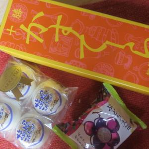 柳月(北の自然菓) 和菓子
