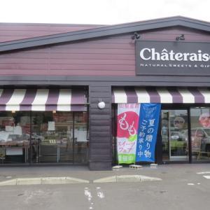 chateraise/シャトレーゼ