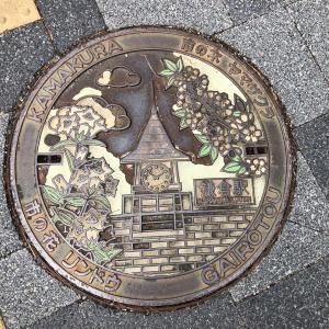 鎌倉探訪【鎌倉駅から江ノ電】