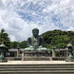 鎌倉探訪【鎌倉大仏】