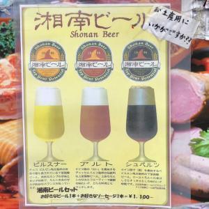 鎌倉探訪【腸詰屋でビール】