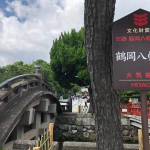 鎌倉探訪【鶴岡八幡宮】