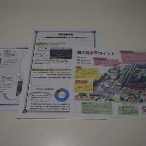 【富岡製糸場】家族旅行最終日は世界遺産へ。