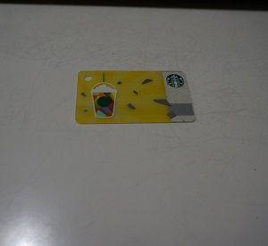 スターバックスカードの残額&もらって嬉しいちょっと贅沢