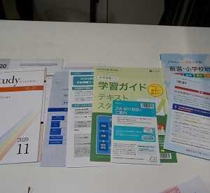 【小6】Z会の中学準備コースを始めました。