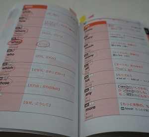 【小6】漢検3級と英検4級のテキストを選ぶの巻
