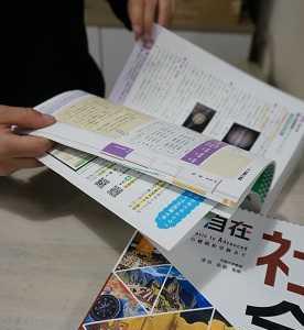 【2021年度】Z会中学生タブレットコース用に副教材を選ぶの巻