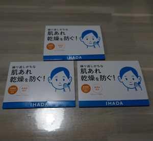 【乾燥】肌トラブルの一因…試供品を利用して即買いしました!【初】