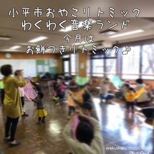 【小平市レッスン】感性も自立性も育っています!