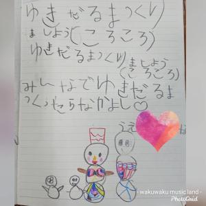 園児【なかよしノート】作品