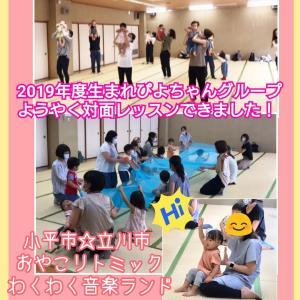 【立川】2019年度生まれ開催できました!