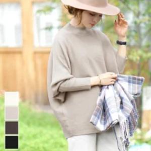 田中亜希子さん着用ニット 秋冬 プチプラコーディネート ユニクロみたいだけどUNIQLOより安い