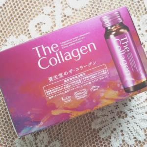 ザ・コラーゲン ドリンク 資生堂 コラーゲンドリンク 10本入り 飲んだ感想 美容と健康のために