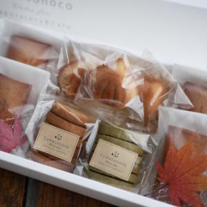 11月の新しいこと!通販 秋の米粉焼き菓子BOX❤︎