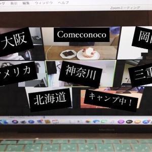 米粉BREAD 通信講座 募集ページ完成のお知らせ(受付は21:00から!)