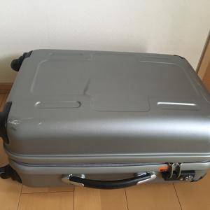【スーツケースには、かさばるフリースたちを収納】