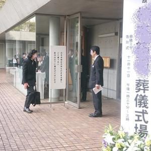 欅坂46出演『ゆうパラ』リアタイ聴取の機会を与えられて...