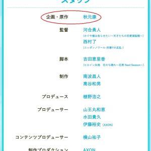 """日向坂46が、朝ドラ,""""相棒"""",AKBを超えた~!!"""